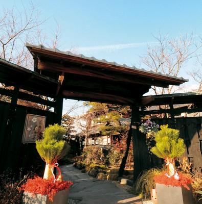 花の宴(hana no utage)/ハナノウタゲ:写真11