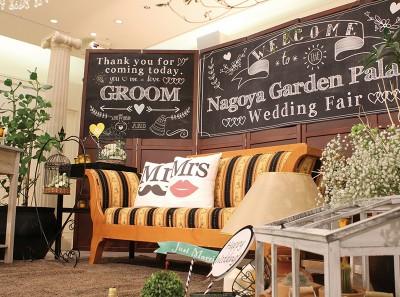 ホテル名古屋ガーデンパレス/ホテルナゴヤガーデンパレス:写真3:ソファ席を使った今ドキコーディネイトも♪