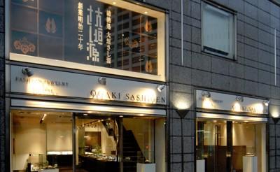 OGAKI SASHIGEN 本店