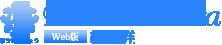 Web版結季祥 BRIDAL SAKURA|愛知 名古屋・三河、岐阜の最旬ブライダル特選情報&花嫁修業教本